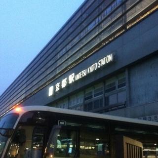 夜明けの京都駅